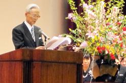 学長の祝辞